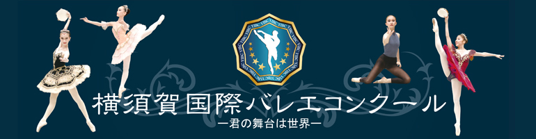 Yokosuka International Ballet Competition